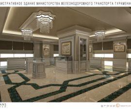 Türkmenistan İçişleri Bakanlığı Bdy Blok